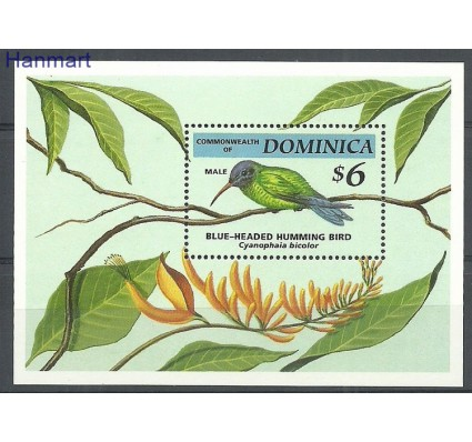 Znaczek Dominika 1994 Mi bl257 Czyste **