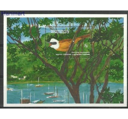 Znaczek Grenada 1993 Mi bl341 Czyste **