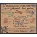 Dżibuti 1983 Mi bl87 Czyste **