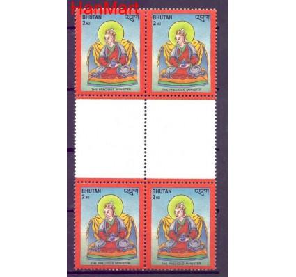 Znaczek Bhutan  Mi 696 Czyste **