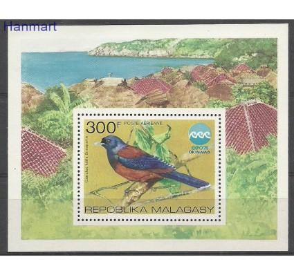Znaczek Madagaskar 1975 Mi bl8 Czyste **