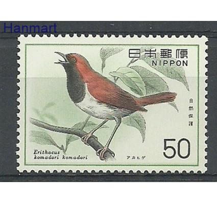 Znaczek Japonia 1976 Mi 1278 Czyste **