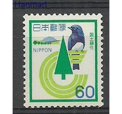 Znaczek Japonia 1982 Mi 1511 Czyste **
