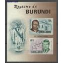 Burundi 1966 Mi bl10B Czyste **