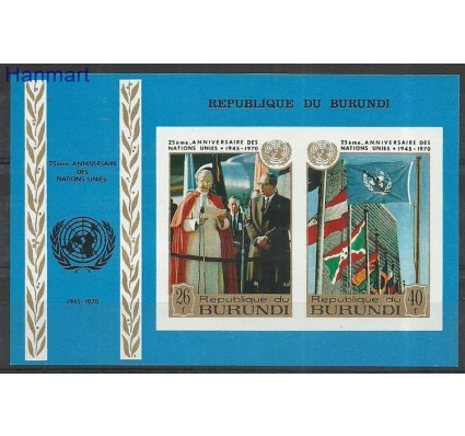 Znaczek Burundi 1970 Mi bl43B Czyste **