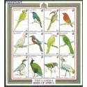 Gambia 1993 Mi ark1565-1576 Czyste **