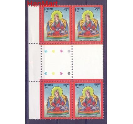 Znaczek Bhutan  Mi 732 Czyste **