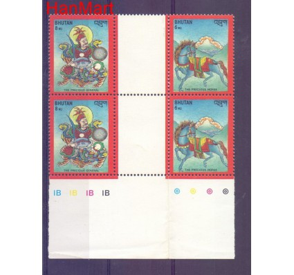 Znaczek Bhutan  Mi 733 Czyste **