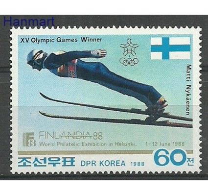 Znaczek Korea Północna 1988 Mi 2913 Czyste **
