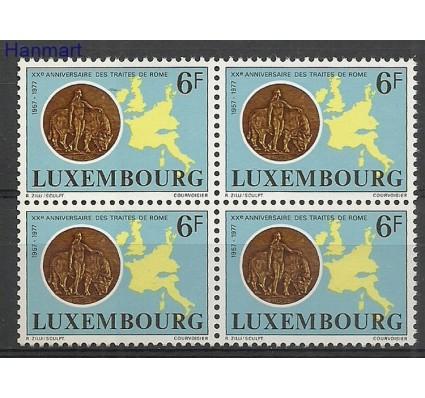 Znaczek Luksemburg 1977 Mi 956 Czyste **