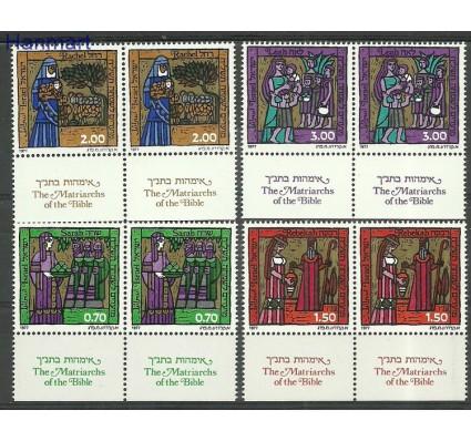 Znaczek Izrael 1977 Mi par713-716 Czyste **