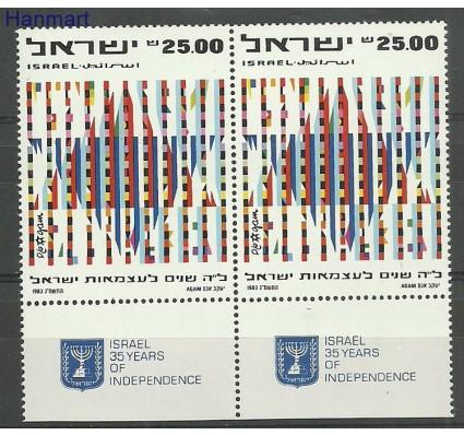 Znaczek Izrael 1983 Mi par927A Czyste **