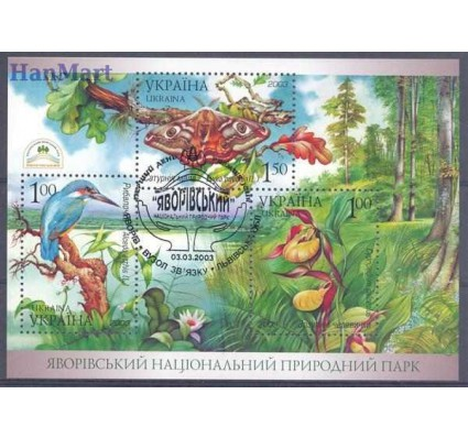 Znaczek Ukraina 2003 Mi bl39 Stemplowane