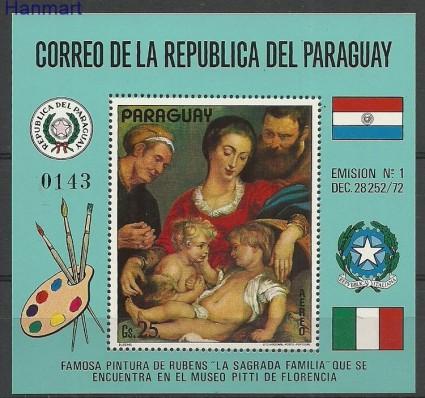 Znaczek Paragwaj 1973 Mi bl 200 Czyste **
