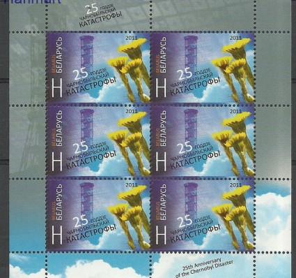 Znaczek Białoruś 2011 Mi ark 855 Czyste **
