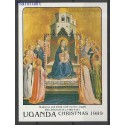Uganda 1989 Mi bl107 Czyste **