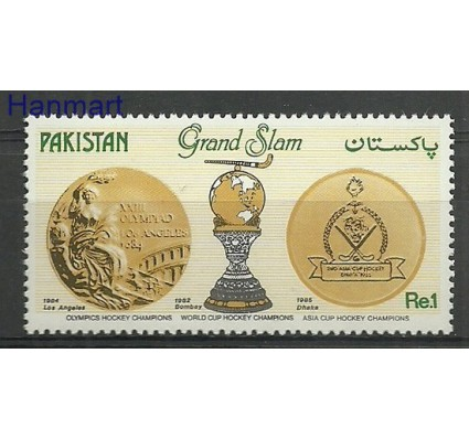 Znaczek Pakistan 1985 Mi 655 Czyste **