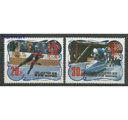Znaczek Korea Północna 1984 Mi 2457-2458 Czyste **