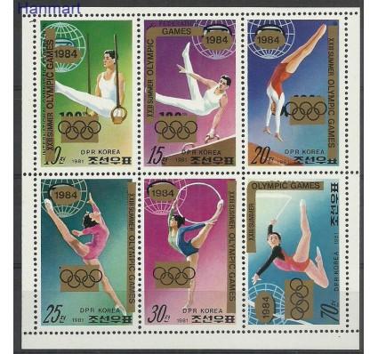 Znaczek Korea Północna 1983 Mi arkA2130-2135 Czyste **