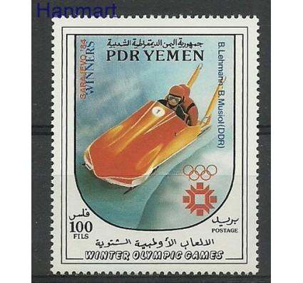 Znaczek Jemen Południowy 1984 Mi 377 Czyste **