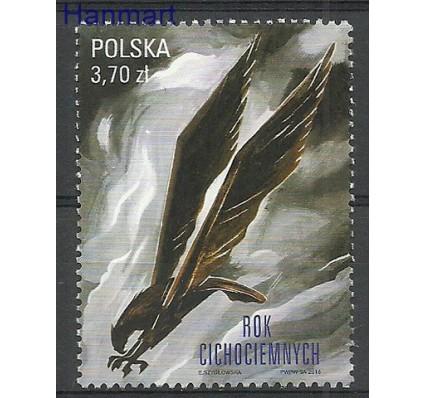 Znaczek Polska 2016 Mi 4865 Fi 4715 Czyste **