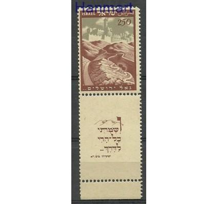 Znaczek Izrael 1949 Mi tab15 Czyste **