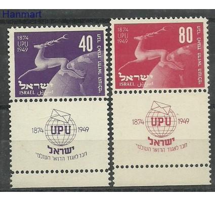 Znaczek Izrael 1950 Mi tab28-29 Czyste **