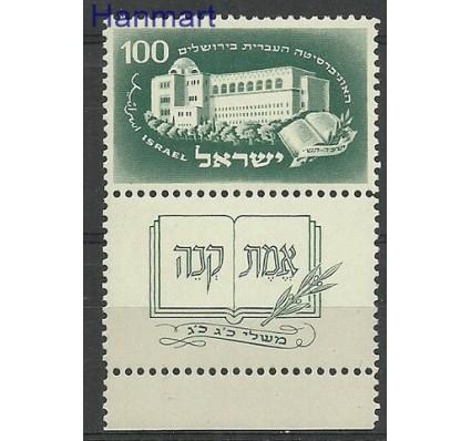 Znaczek Izrael 1950 Mi tab32 Czyste **