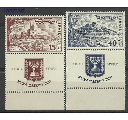 Znaczek Izrael 1951 Mi tab57-58 Czyste **