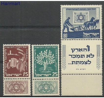 Znaczek Izrael 1951 Mi tab59-61 Czyste **