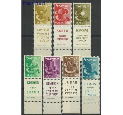 Znaczek Izrael 1957-1959 Mi tab152-158 Czyste **