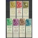 Izrael 1957-1959 Mi tab152-158 Czyste **