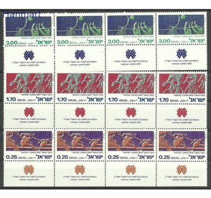 Znaczek Izrael 1975 Mi 639-641 Czyste **