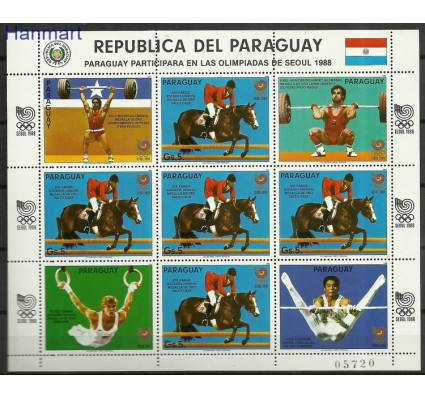 Znaczek Paragwaj 1986 Mi ark4053 Czyste **