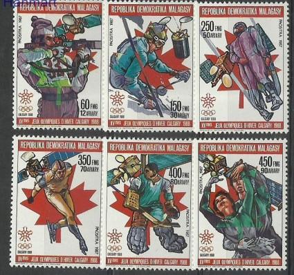 Znaczek Madagaskar 1988 Mi 1065-1070 Czyste **