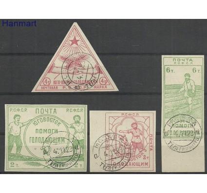 Znaczek ZSRR 1922 Mi spend1-4 Stemplowane