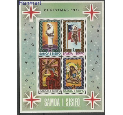 Znaczek Samoa i Sisifo 1975 Mi bl9 Czyste **