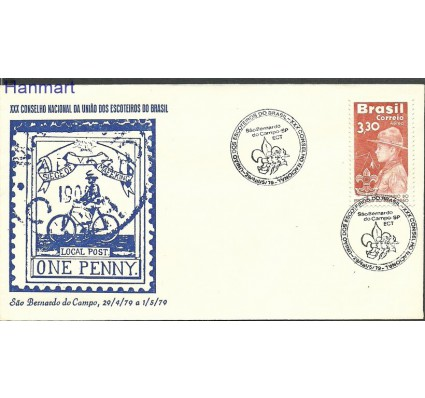 Znaczek Brazylia 1960 Mi 985 FDC