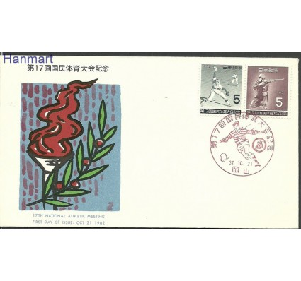 Znaczek Japonia 1962 Mi par810-811b FDC
