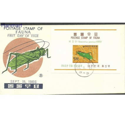 Znaczek Korea Południowa 1966 Mi bl234 FDC