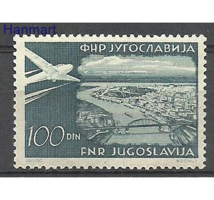Znaczek Jugosławia 1951 Mi 652D Czyste **
