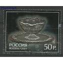 Rosja 2003 Mi 1063 Czyste **