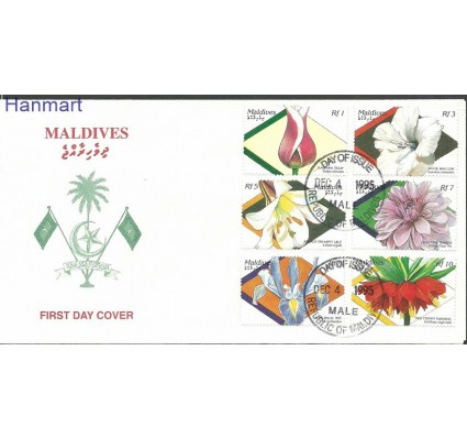 Znaczek Malediwy 1995 Mi 2445-2450 FDC