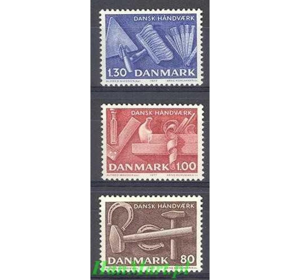 Dania 1977 Mi 645-647 Czyste **