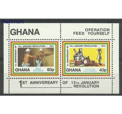 Znaczek Ghana 1973 Mi bl49 Czyste **