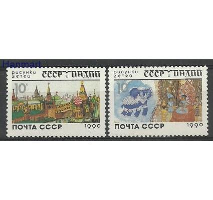 Znaczek ZSRR 1990 Mi 6121-6122 Czyste **