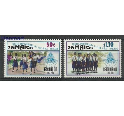 Znaczek Jamajka 1993 Mi 806-807 Czyste **