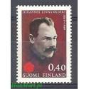 Finlandia 1969 Mi 663 Czyste **