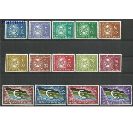 Znaczek Arabia Saudyjska 1965 Mi 3-16 Czyste **