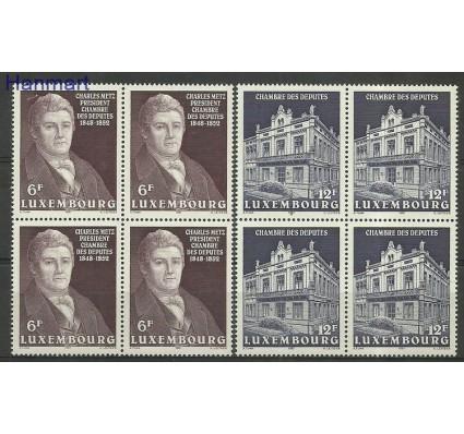 Znaczek Luksemburg 1987 Mi 1183-1184 Czyste **